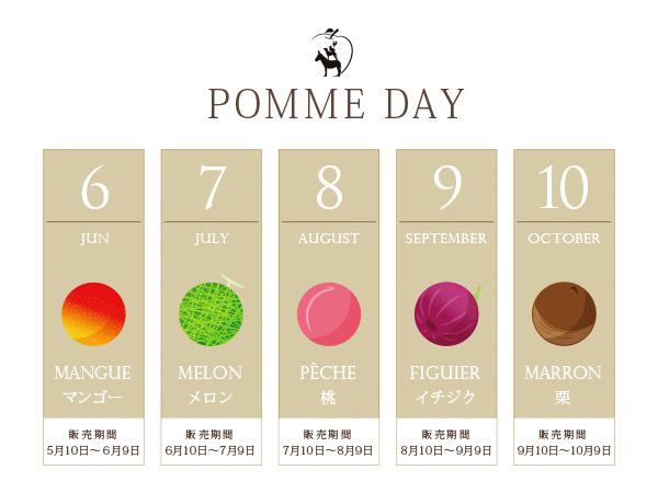 pommeday_2015